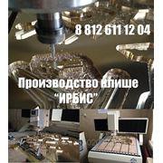 Клише гравировка СПб фото