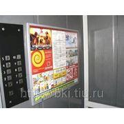 Размещение листовок в лифтах Ставрополя фото