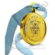 "Медаль ""За заслуги..."" диаметр 40 мм. фото"