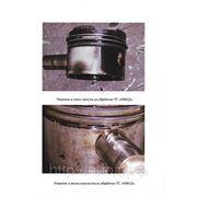 НИОД Технологический пакет,для ремонта двигателя автомобиля.Объем масла 8 литр+4 цилиндра. фото