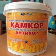 Камкор Антикор Огнезащитный фото