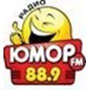 Реклама на радио «Юмор FM» фото