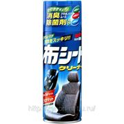 Seat Cleaner фото