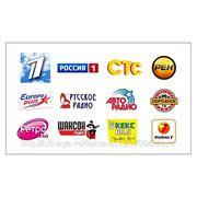 Реклама на радио и телевидении в Ставрополе и по Ставропольскому краю фото