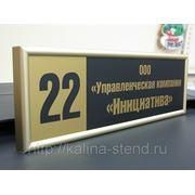 Табличка 100х300 в AL рамке фото