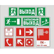 Таблички пожарные фото