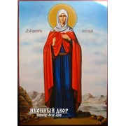 Святая Виктория Эфесская - Красивая Писаная Икона Код товара: ОГр-50 фото