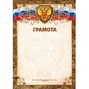 Грамота, картон, Квадра (20 шт.), 2192 фото