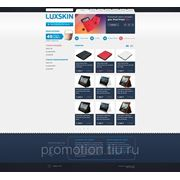 Разработка интернет-магазинов на платформе 1С-Битрикс фото