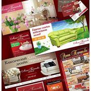 Дизайн полиграфической продукции, рекламный дизайн фото