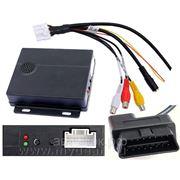 Автомобильная интеллектуальная парковочная система MyDean VCM-399C фото