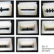 Фильеры для производства кондитерских изделий от производителя. фото