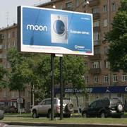 Реклама наружная фото