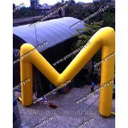 Надувная арка гламурная желтая.