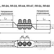 Зажим переходной петлевой: ПП-51, ПП-53, ПП-54, ПП-56 фото