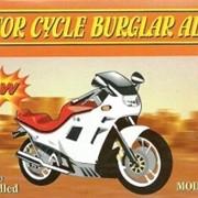 Мотосигнализация, мотоциклетные сигнализации фото