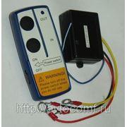Пульт дистанционного управления для лебедки Модель А 12В фото