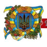 Маркетинговые исследования Украина фото
