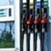 Бензин Аи-96 фото