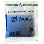 Лайна дезинфицирующее средство для животных 0,03*20 фото