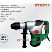 Перфоратор RTM 238, 1100W, 500об/мин, 7,3кг фото