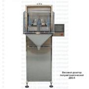 Дозатор весовой полуавтоматический ДВ2-5 фото