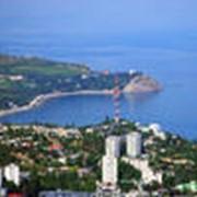 Отдых и лечение в Крыму. Организация экскурсий по Крыму. Семинары и конференции. Транспортное обслуживание. фото
