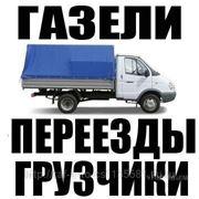 Грузчики,грузовой транспорт фото