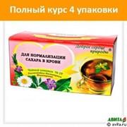 Чай/напиток №19 курс 4 шт.(для нормализации сахара в крови) фото