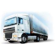 Услуги грузового автотранспорта фото