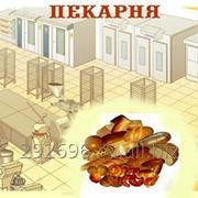 Пекарня и кондитерская Под Ключ фото
