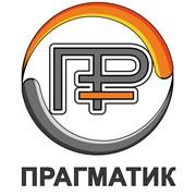 Регистрация товарных знаков и патентов фото