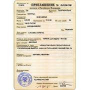 Приглашения для иностранных граждан в Россию, продление виз в Россию фото