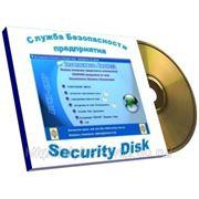 Создание службы безопасности. SecurityDisk фото