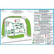 Планы эвакуации людей и транспорта с территории АЗС фото