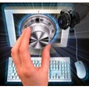 Создание системы информационной безопасности и разработка необходимой документации фото
