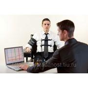 Скриниговые (отборочные) проверки нанимаемого персонала фото