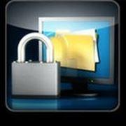 Аттестация по требованиям 152-ФЗ «О защите персональных данных» фото