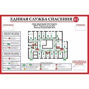 План схема пожарной эвакуации со светонакапливающей пленкой, Нижний Новгород с фотолюмом фото