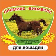 Премикс - Биолеккс для Лошадей (40 кг.) (сут.нор. 5г.-3 руб.) фото