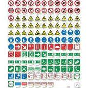 Знаки безопасности и информационные таблички Калининград фото