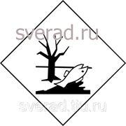 Информационные табло (коды опасности), самоклеящиеся фото