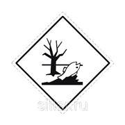 Знаки опасный груз (ADR) фото