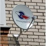 Установка антенны Триколор ТВ в Оренбурге фото