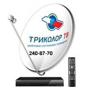 Триколор ТВ Full HD фото