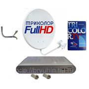 Комплект спутникового телевидения «ТРИКОЛОР» фото