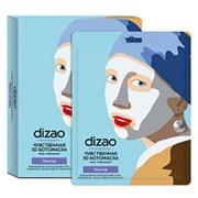 Dizao, Маска для лица «Чувственная», улитка, 40 г фото