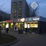 Арендный бизнес в СВАО фото