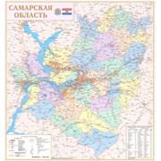Карта Самарской области настенная  160х170 см фото