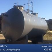 Резервуар горизонтальный стальной РГС 15м3 фото